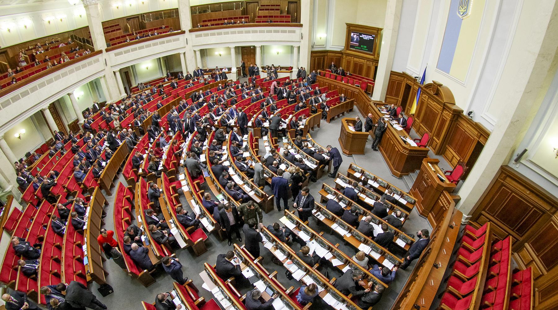 Как украинские депутаты парализовали работу Верховной Рады