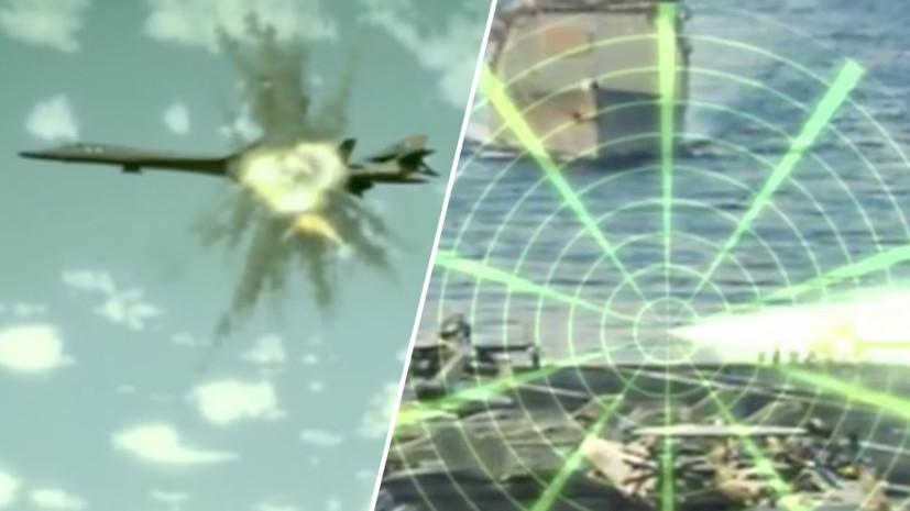 В КНДР показали видео с имитацией уничтожения американских бомбардировщиков и авианосца