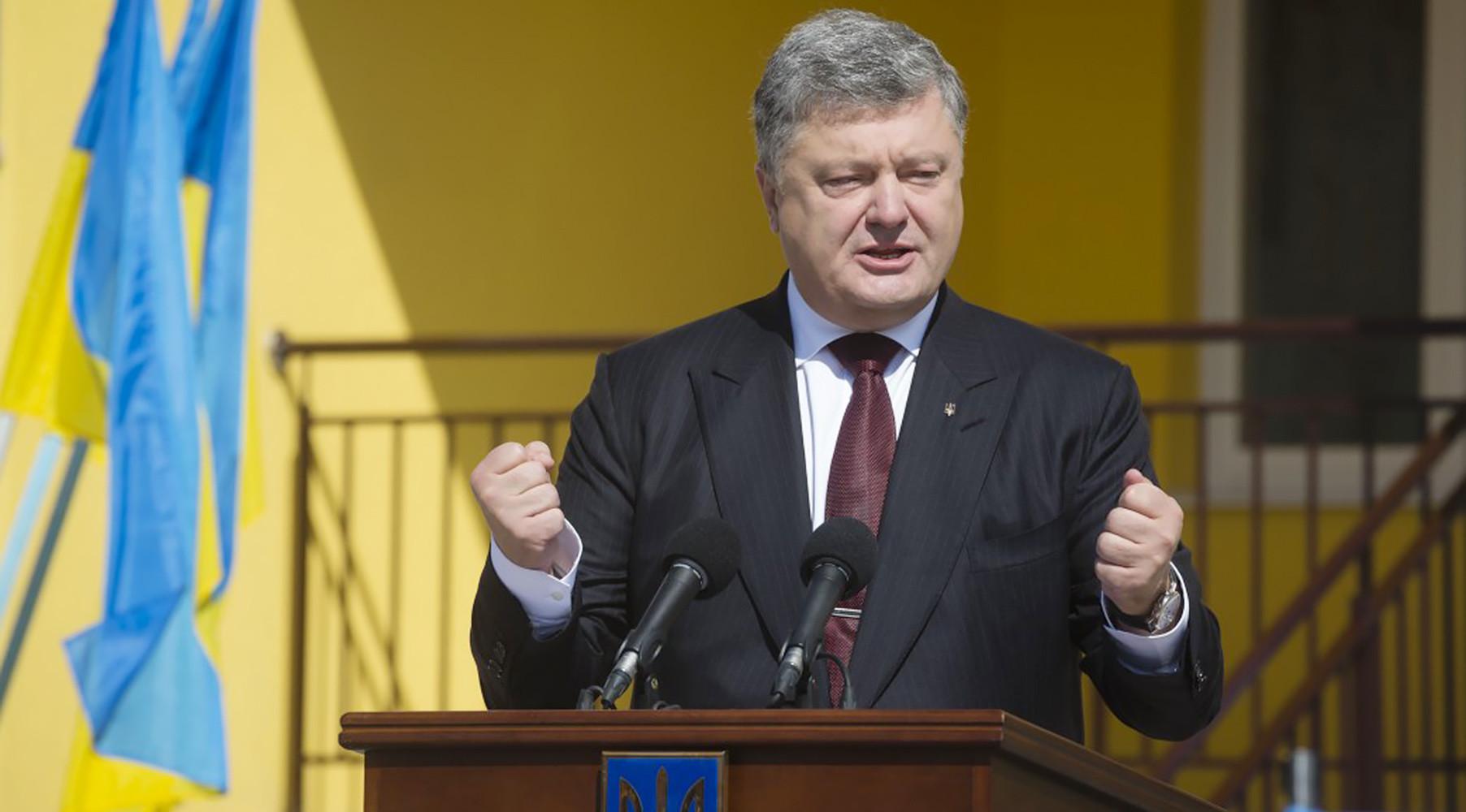 «Девичья память»: Порошенко назвал Россию стороной конфликта в Донбассе