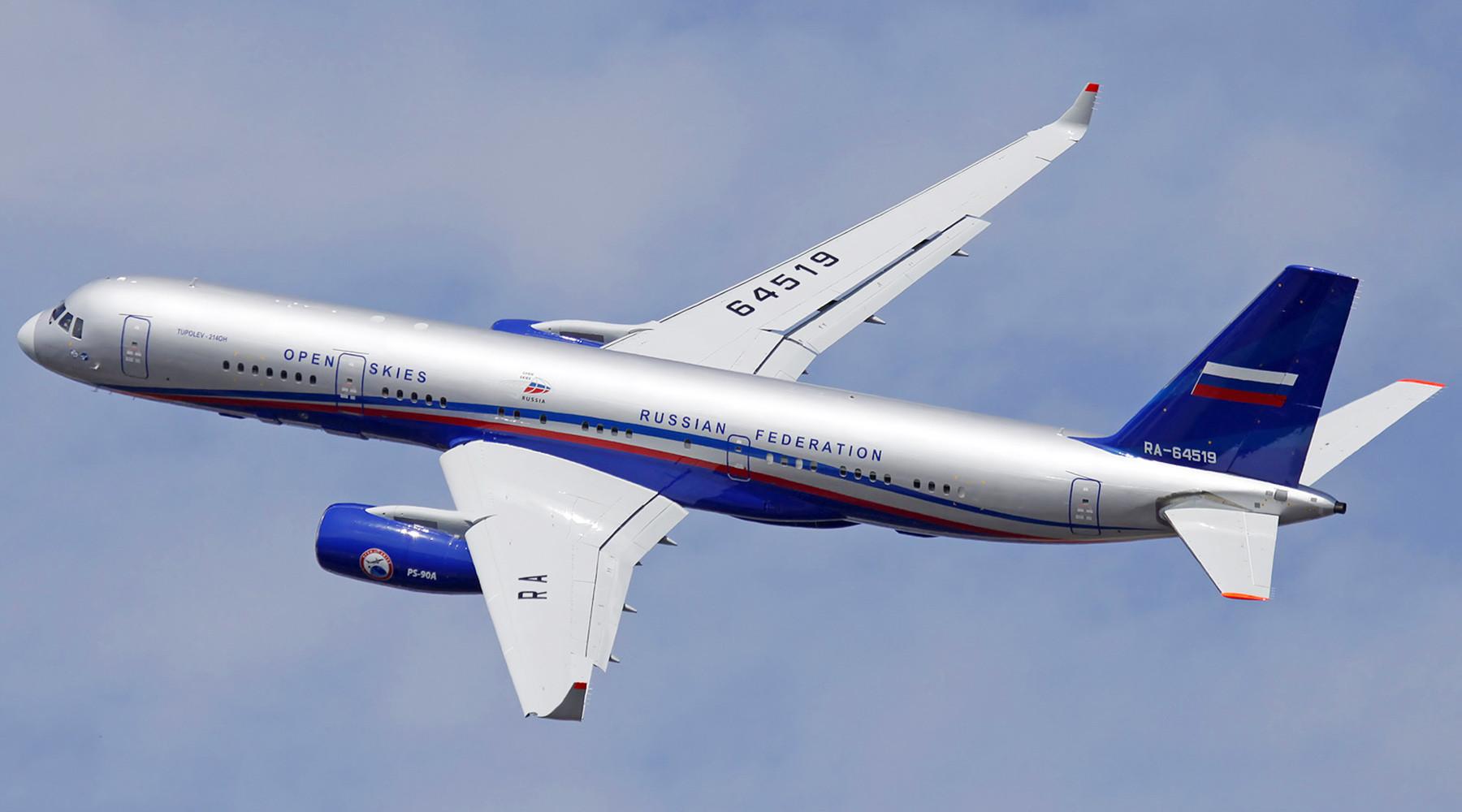 Закрытое небо: зачем США собираются ограничить полёты военной авиации России