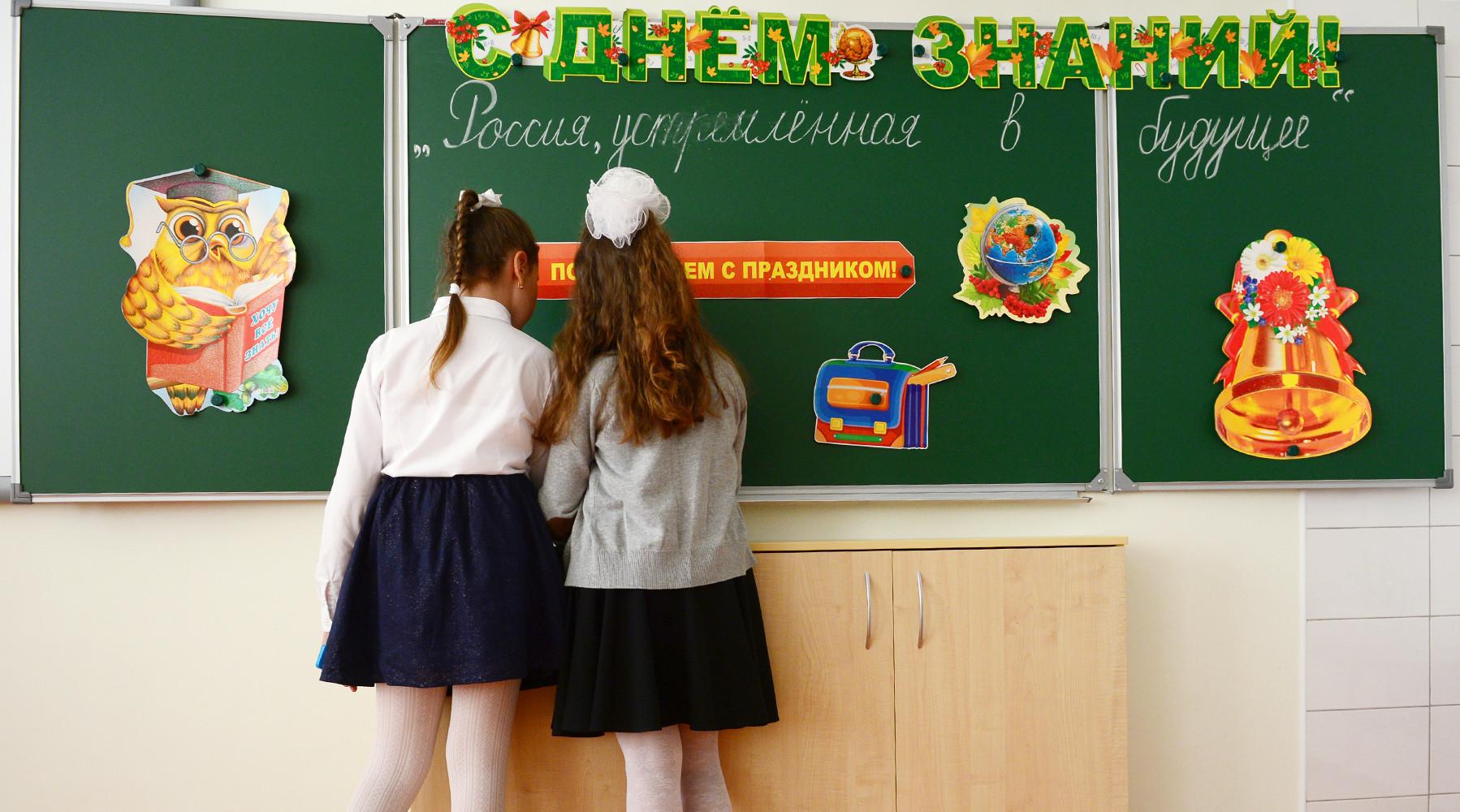 cdni.rt.com/russian/images/2017.09/original/59cb1b41370f2c25308b4567.jpg