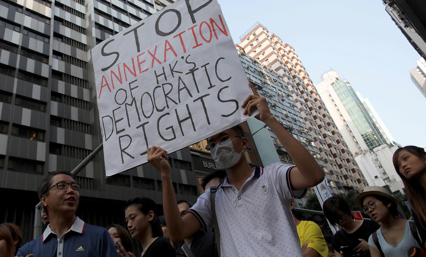 Активисты в Гонконге, Китай