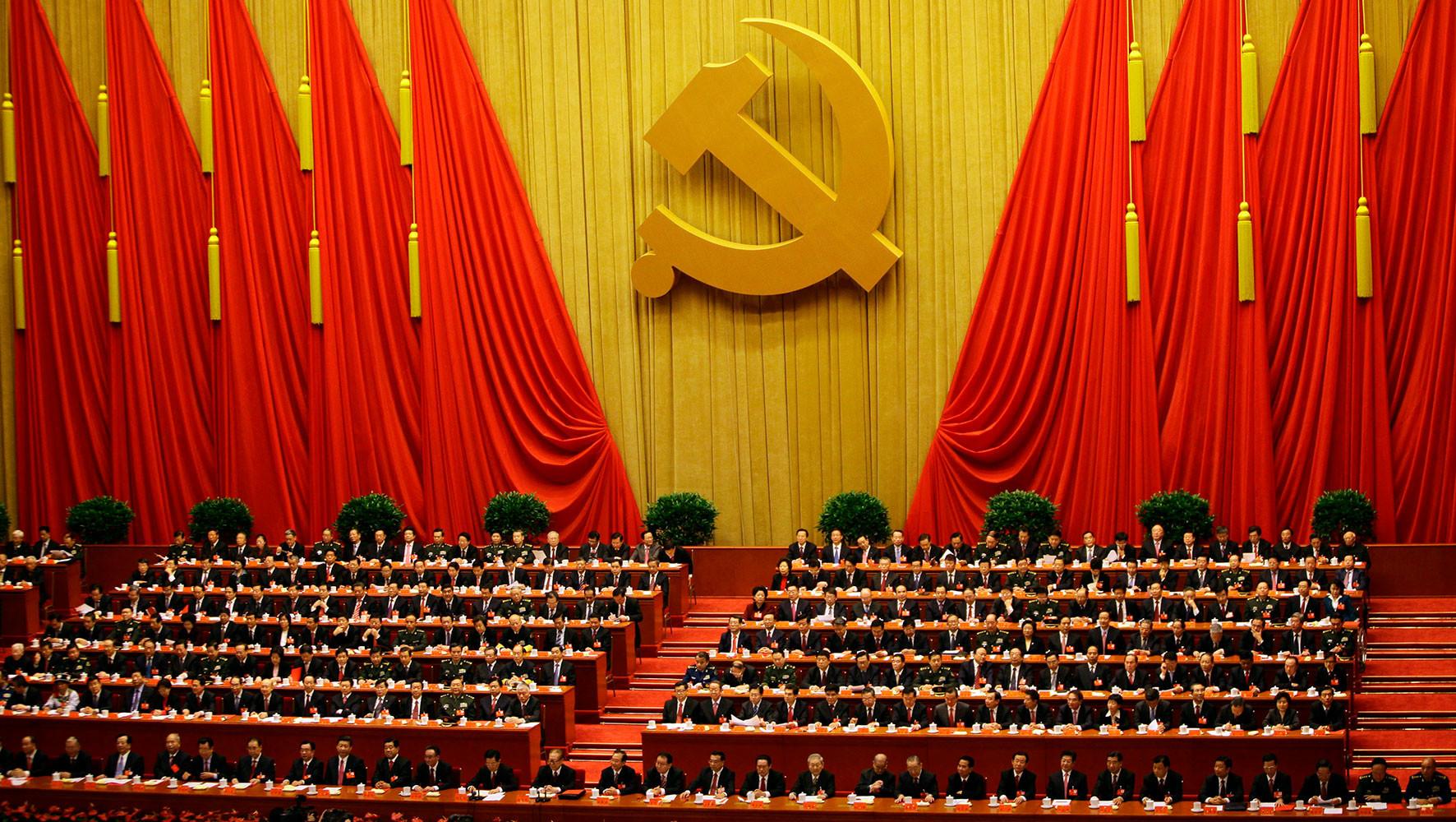 Заседание Компартии Китая