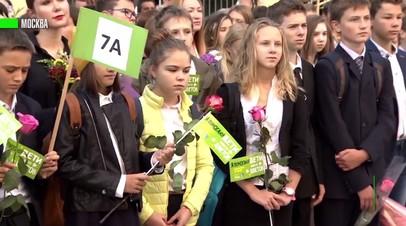 «Дети вместо цветов»: почему сотни школьников пришли на линейку без букетов