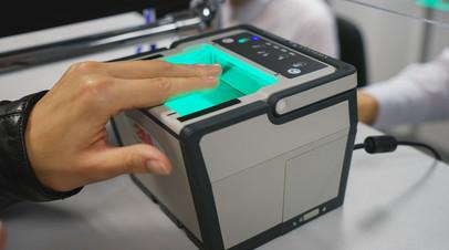 Процедура снятия биометрических данных в визовом центре