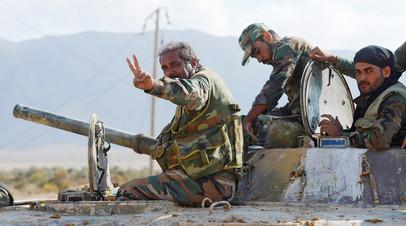 Бойцы армии САР, прорвавшие трехлетнюю осаду города Дейр-эз-Зор, в районе территории 137-й механизированной бригады в Сирии