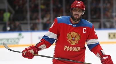 Хоккеист «Вашингтона» и сборной России Александр Овечкин
