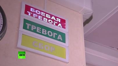 На территории России и Белоруссии начались совместные учения «Запад-2017»