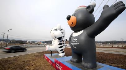 Фигуры в виде талисманов зимних Олимпийских игр 2018 года - белый тигр по имени