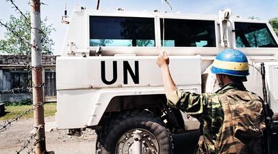 Миротворец ООН