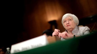 Глава Федеральной резервной системы США Джанет Йеллен