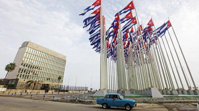Здание посольства США на Кубе