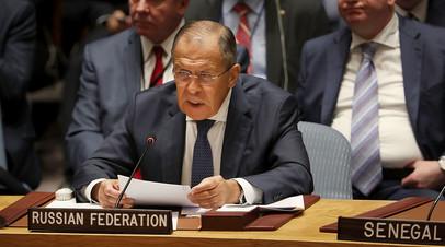 Сергей Лавров на заседании Совета Безопасности ООН