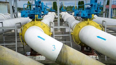 Трубопровод «Нафтогаз Украины»