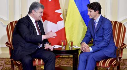 Петр Порошенко и Джастин Трюдо во время встречи 23 сентября 2017 г.