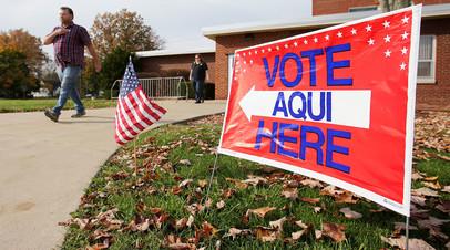 Виртуальный взлом: власти США заявили о неудачной попытке хакеров повлиять на президентские выборы