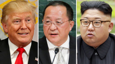 Дональд Трамп/Ли Ён Хо/Ким Чен Ын