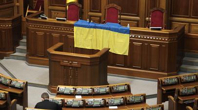 В зале Верховной рады Украины