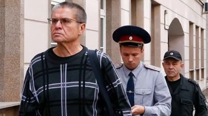 Экс-министр экономического развития Алексей Улюкаев