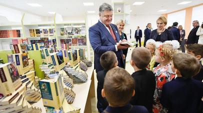 Петр Порошенко на открытии новой школы в Харьковской области
