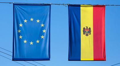Флаги Республики Молдова и ЕС