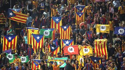 Фанаты «Барселоны» на трибуне