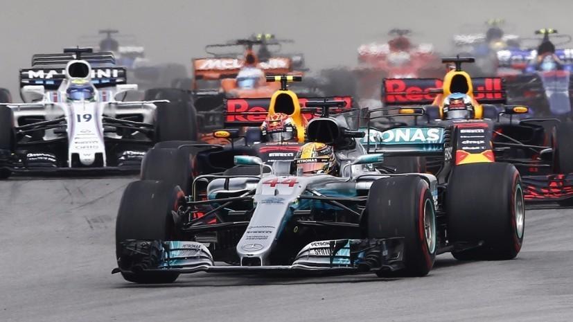 «Формула-1» без Квята: команда «Торо Россо» не набрала очков в первой гонке без российского пилота в Малайзии