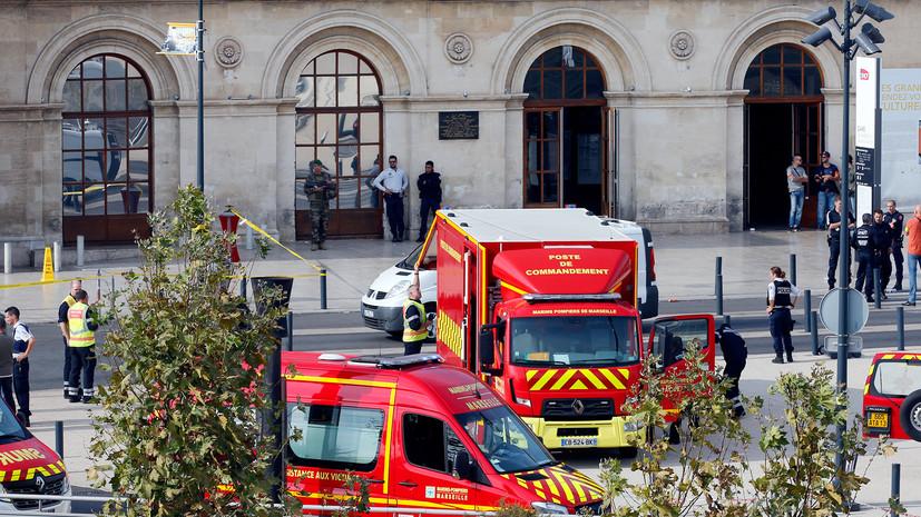 Атака в Марселе: неизвестный напал с ножом на прохожих, погибли два человека