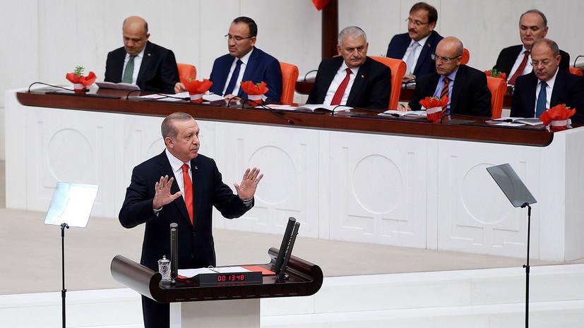 Эрдоган заявил, что Турции не нужно членство в ЕС