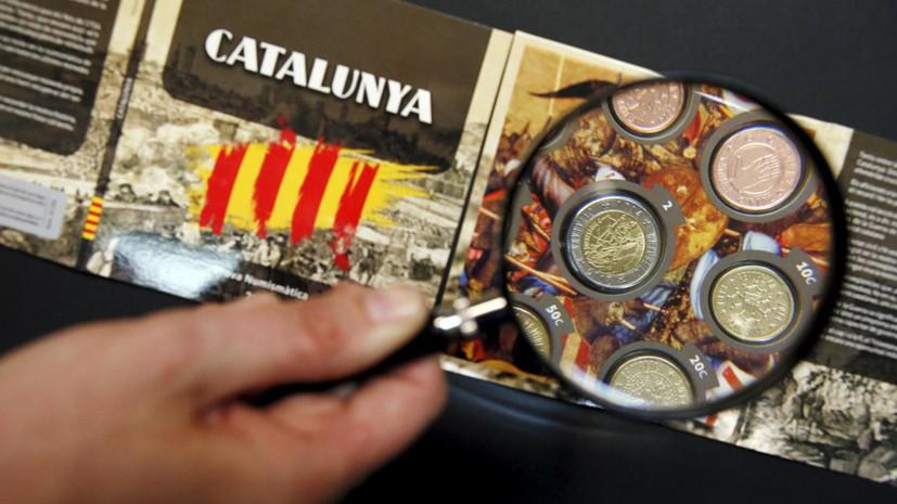 Испанский двор: что происходит с банками королевства и курсом евро после референдума в Каталонии