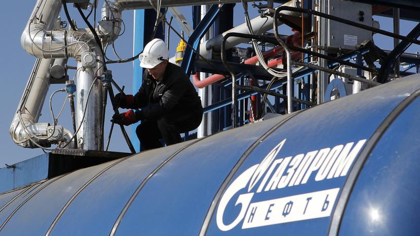 Первый в мире: «Газпром» возглавил рейтинг ведущих энергетических компаний