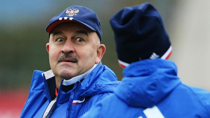 «На базе в Новогорске я уже в 151-й раз»: сборная России начала подготовку к матчу с Южной Кореей