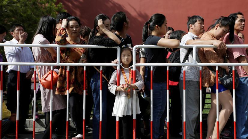 Госдеп США выделит $1,5 млн на защиту прав человека в Китае»