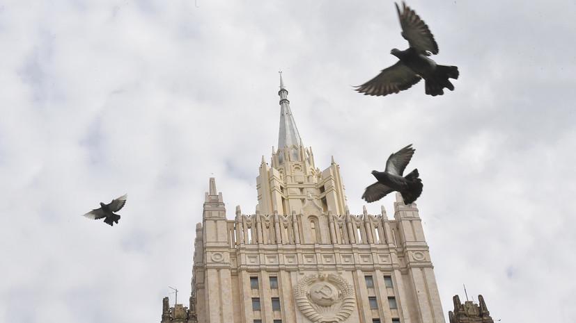 Россия пообещала ответить на принятие Канадой аналога акта Магнитского»