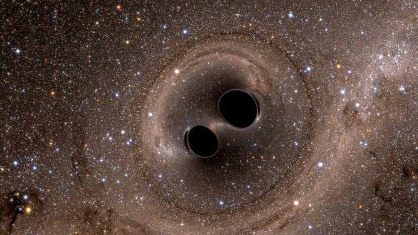 Космическая рябь: Нобелевскую премию по физике присудили за изучение гравитационных волн
