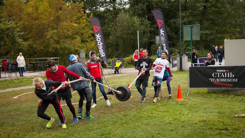 В Кузьминках прошёл масштабный фитнес-фестиваль «Стань человеком»