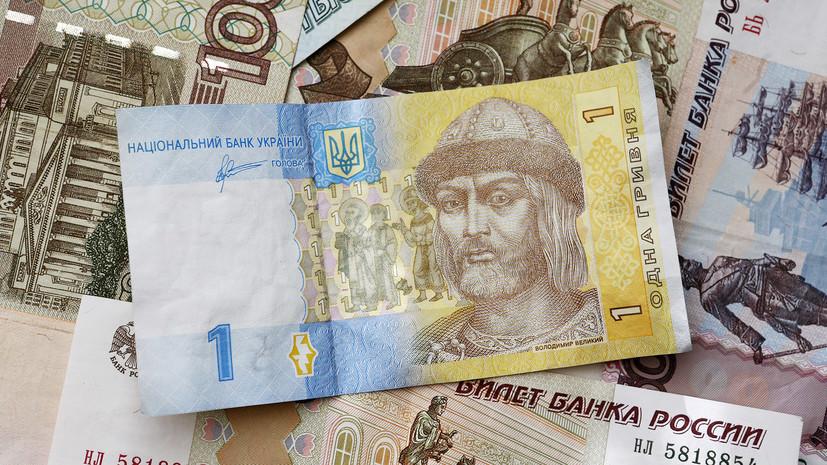 Почему Россия заняла третье место среди стран-инвесторов в экономику Украины