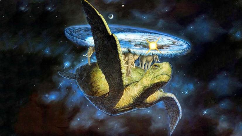 «Космический троллинг»: кто до сих пор верит в теорию о плоской Земле