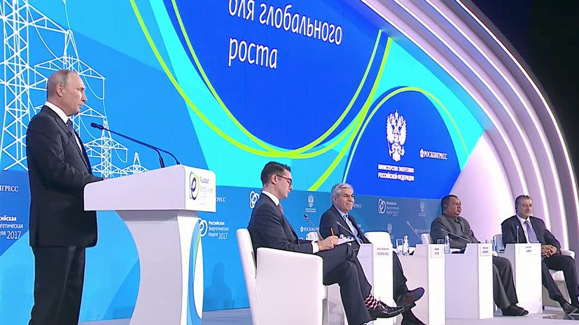 Путин принимает участие в пленарном заседании на форуме «Российская энергетическая неделя»
