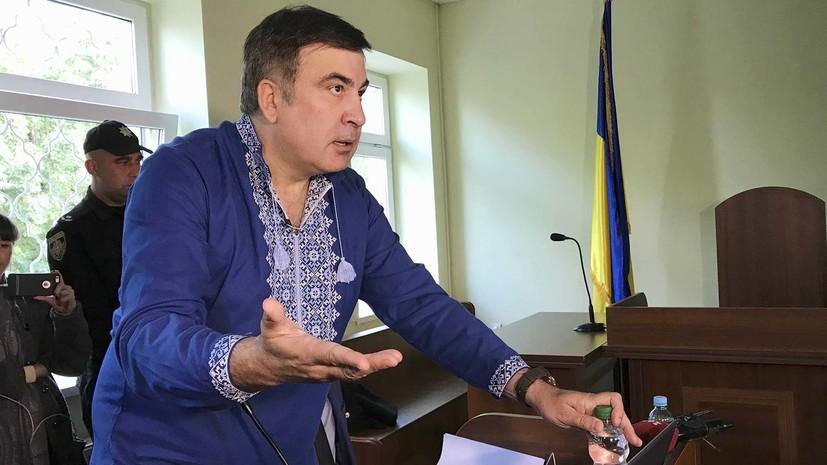 Саакашвили требует от Порошенко выполнить его условия или уйти в отставку