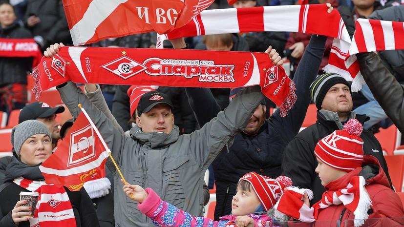 УЕФА не пустит на стадион в Севилье всех болельщиков «Спартака»