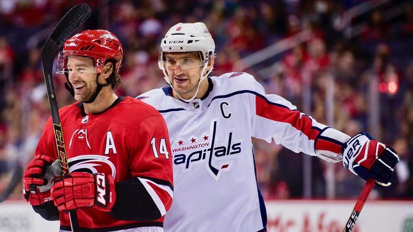 Мечта Овечкина, погоня за славой Малкина и новые герои: чего ждать от россиян в стартовавшем сезоне НХЛ