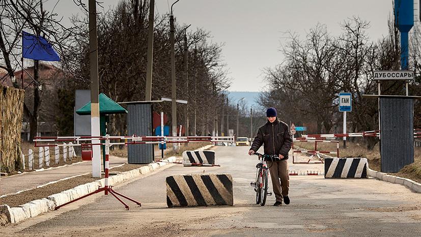 «Блокадные меры»: ЕС выделяет €12,5 млн на ужесточение контроля на границе с Приднестровьем