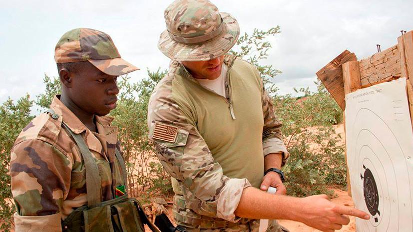 Атака на спецназ: Трампу сообщили о гибели американских военных в Нигере