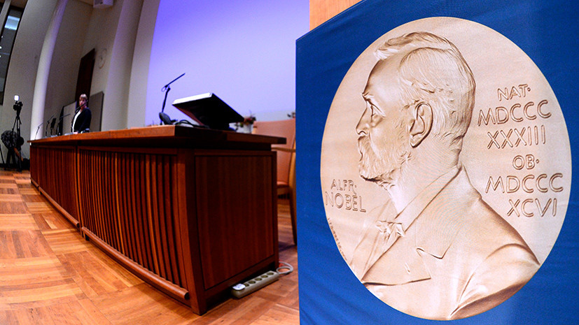 Тест RT: кто и за что получал Нобелевскую премию по литературе?