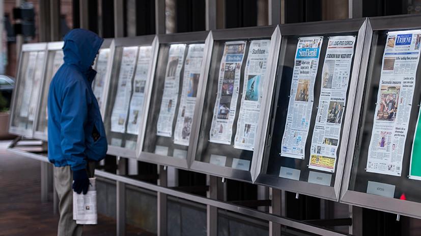 «Ретрансляторы варварства»: во Франции предлагают запретить публикацию фотографий и имён террористов в СМИ
