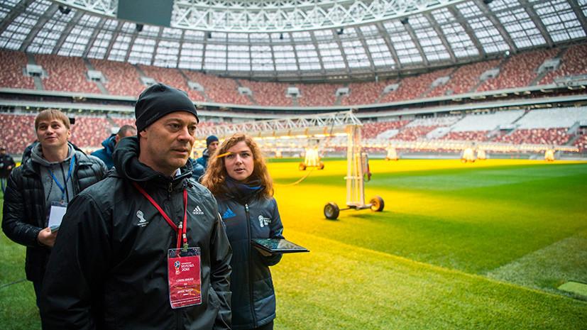 «Готовность к ЧМ-2018 оцениваем положительно»: ФИФА завершила инспекцию российских футбольных стадионов