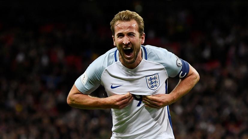 Германия и Англия летят в Россию, Польша на очереди: обзор матчей квалификации ЧМ-2018