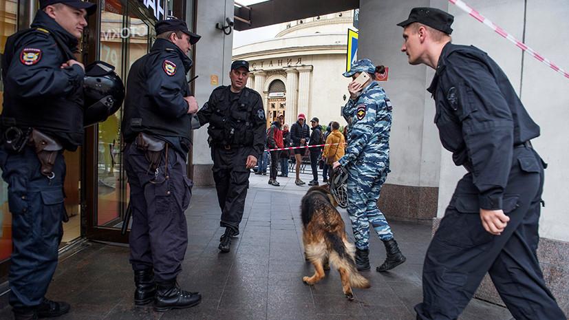Бомба замедленного действия: ФСБ подозревает четырёх россиян в ложных звонках о минировании, совершённых из-за рубежа