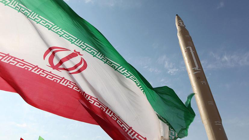 «Затишье перед бурей»: почему американские СМИ заговорили о выходе США из ядерной сделки с Ираном